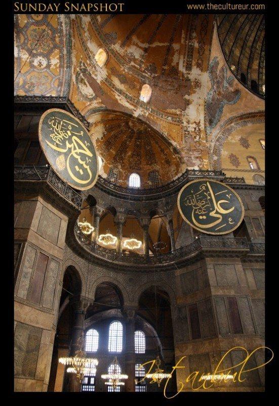 Sunday snapshot Istanbul-Hagia Sophia